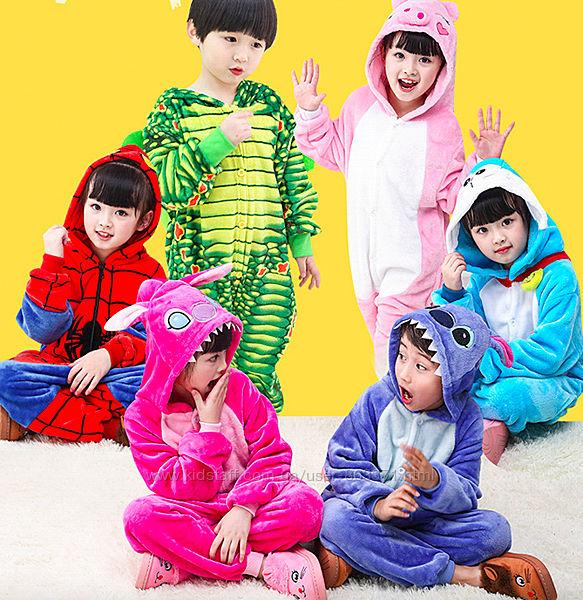 Пижама детская кигуруми 122 см