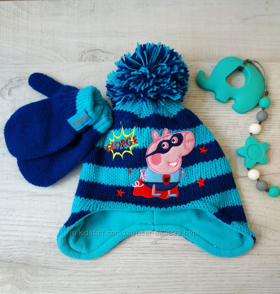 Набор шапка варежки комплект George весенняя шапка для мальчика