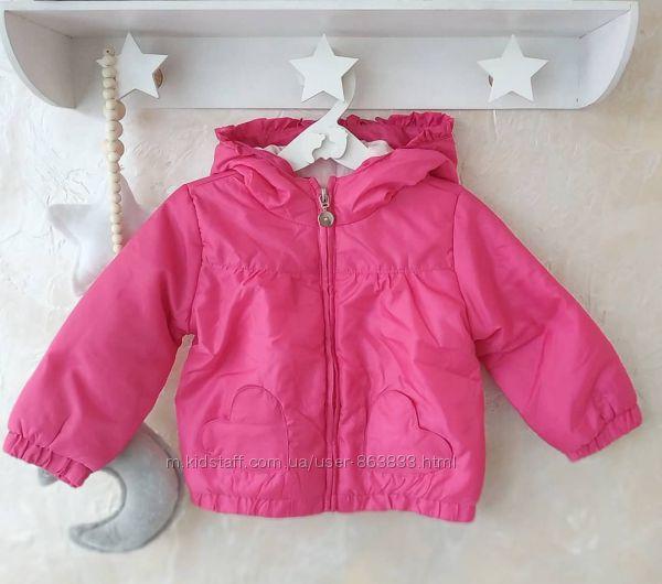 Демисезонная куртка Деми курточка 9-12 мес ветровка куртка 12-18