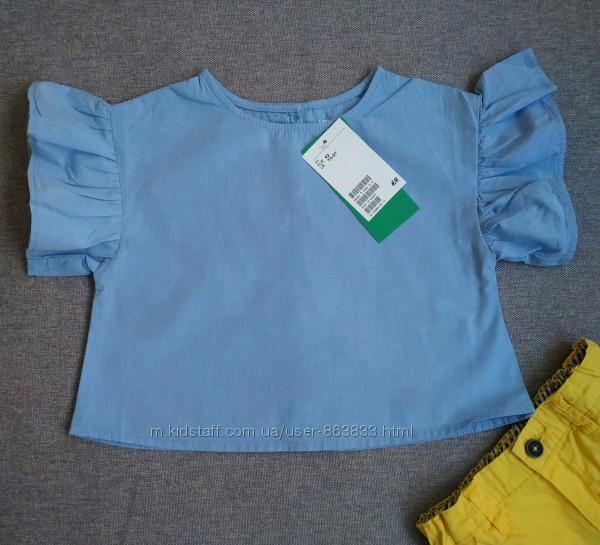 Блузка для девочки H&M 1. 5-2 года футболка кофточка 2-3 года