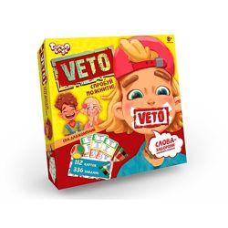 Настольная развлекательная игра VETO Данко Тойс