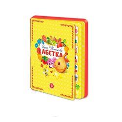 Интерактивный планшет книга детский обучающий Абетка, украинский язык