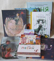 Интересные книги для детей, художественные, Полианна, Маленький принц и др.