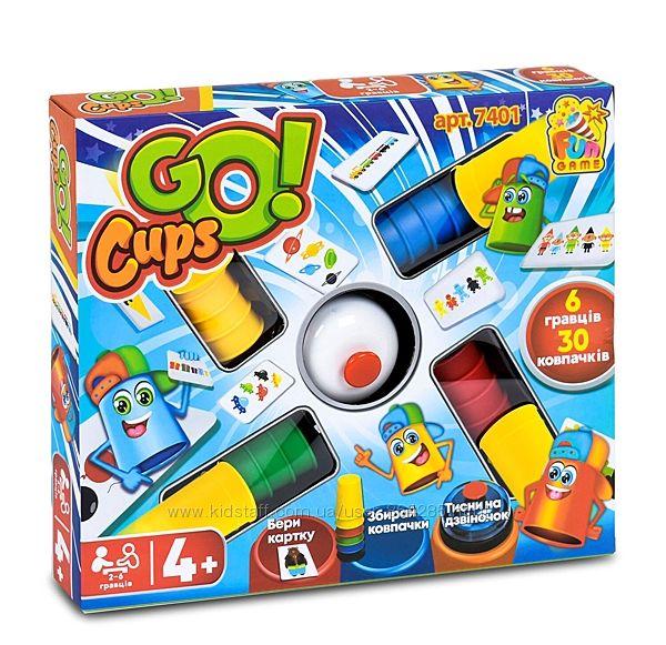 Настольная развлекательная игра со звоночком Go Cups, Fun Game