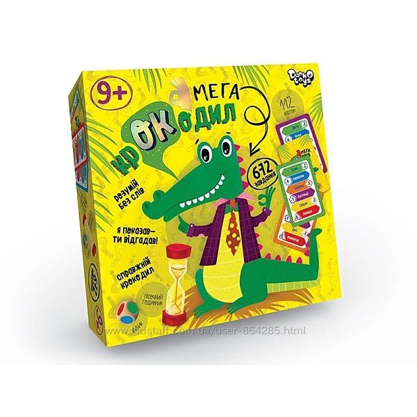 Настольная игра викторина Мега-крокодил, Данко Тойс