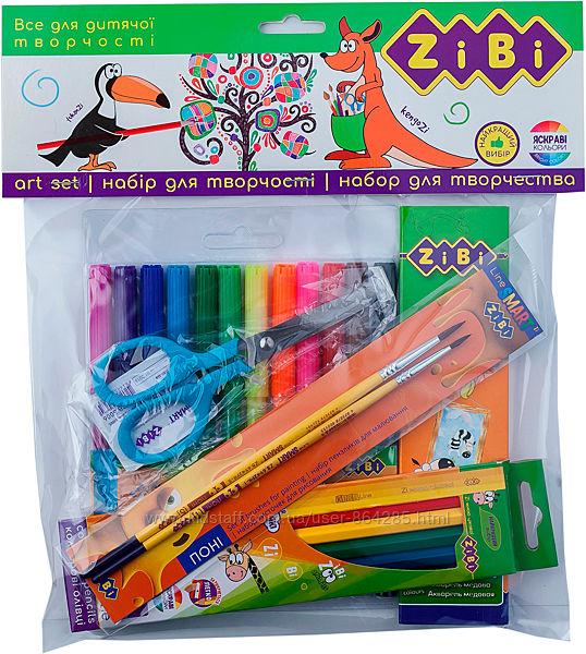 Набор для детского творчества ZiBi, набор первоклассника