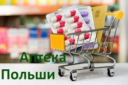 Заказ Аптека Польша Лекарства выкуп