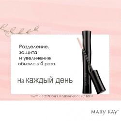 Тушь объемная цветная  идеальный  объем Lash Love Mary Kay
