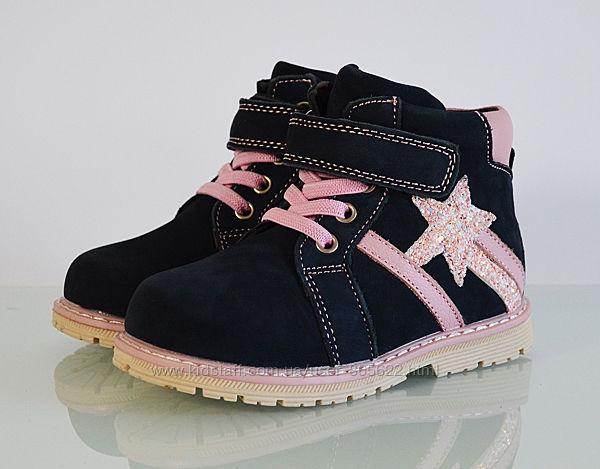 Ботинки демисезонные для девочки Bi&Ki. 21-26р. Кожа. Модель 74-69А