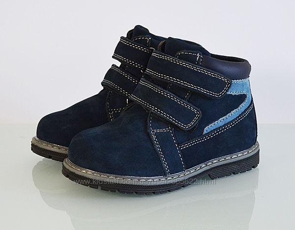 Ботинки демисезонные для мальчика Bi&Ki. 21-26р. Кожа. Модель 74-70A
