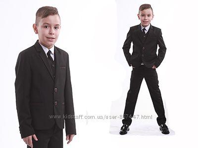 Школьные костюмы для мальчиков синие черные  на рост 110-176 школьная форма