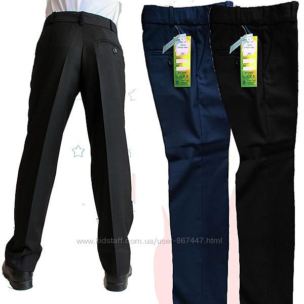 Черные, синие костюмные брюки для мальчика в школу 104 -176 школьная форма
