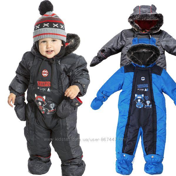 Детский зимний комбинезон для мальчика бренд Пелюш НАНО NANO Канада термо