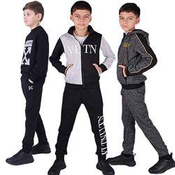 Спортивный костюм для мальчика. Спортивные брюки, свитшот, бомбер