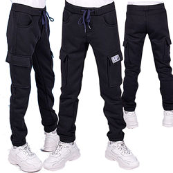 Трикотажные спортивные брюки для мальчика  девочки на рост 104 - 170 штаны