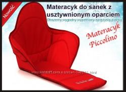 Матрас к санкам Adbor Piccolino и Xdrive Разные цвета