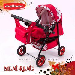 Детская коляска MINI RING Лучший подарок для девочек