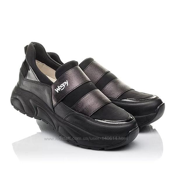 Кроссовки Woopy Fashion для девочки 33 размер