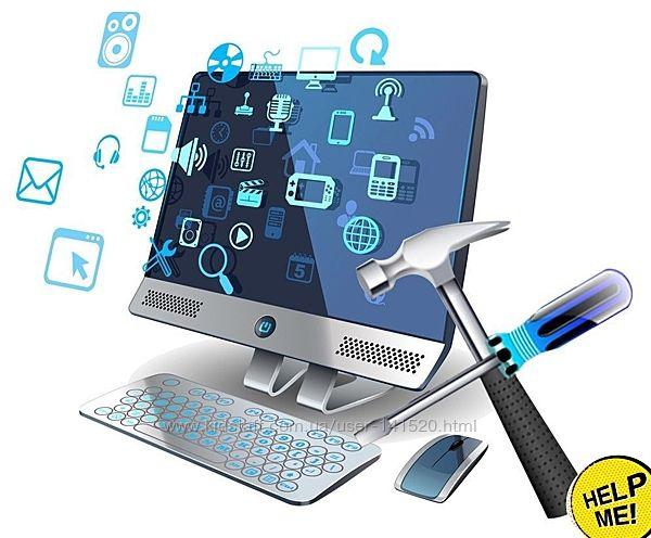 Обслуживание и ремонт компьютеров, ноутбуков
