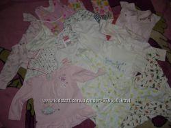 Одежда для новорожденных человечки бодики CHICCO, GEORGE, NEXT 0-9 мес бу