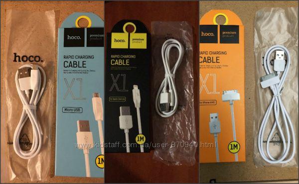 Data кабель для зарядки micro USB, iPhone HOCO X1