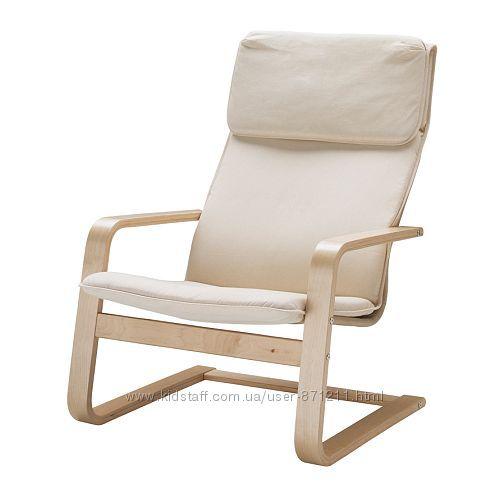Кресло Пелло Pello, Ikea Икеа 500. 784. 64 В наличии.