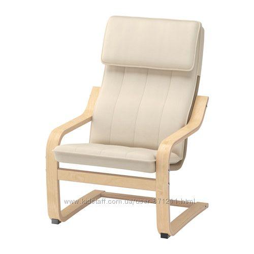 Кресло детское ПОЭНГ POANG Ikea Икеа 393.379.11 В наличии