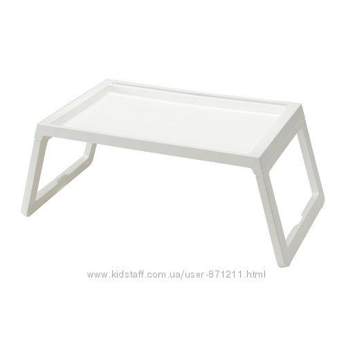 Поднос на ножках КЛИПСК KLIPSK Икеа Ikea 002. 588. 82 В наличии