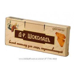 Gemene Шоколад для лица подтягивающий