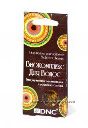 DNC Биокомплекс для улучшения пигментации волос и усиления блеска