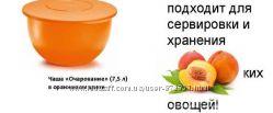Tupperware Чаша Очарование на 7, 5 литров