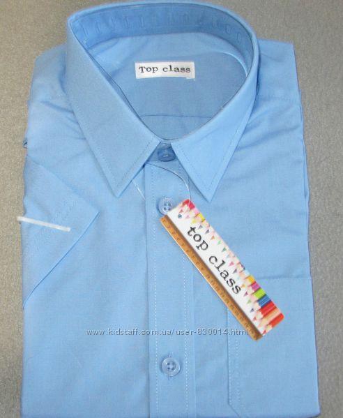 Рубашки школьные для мальчиков TOP CLASS- Великобритания Размер 7-8, 11-12