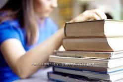 Продам дипломную Облік розрахунків з покупцями 2015