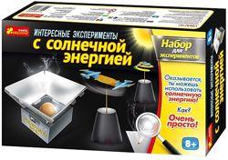 Эксперименты с солнечной энергией, 9 опытов, 0392 Ранок, 12114016Р
