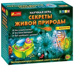 Научная игра Секреты живой природы, Ранок, 12123019Р