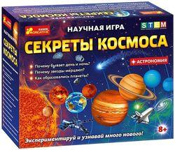 Научная игра Секреты космоса, Ранок. 12115018Р