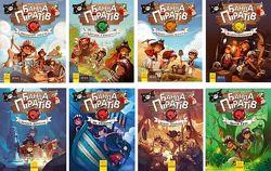 Книга Банда Піратів Комплект 8 шт книг Дюпен Олівер, Ранок, КП2100У