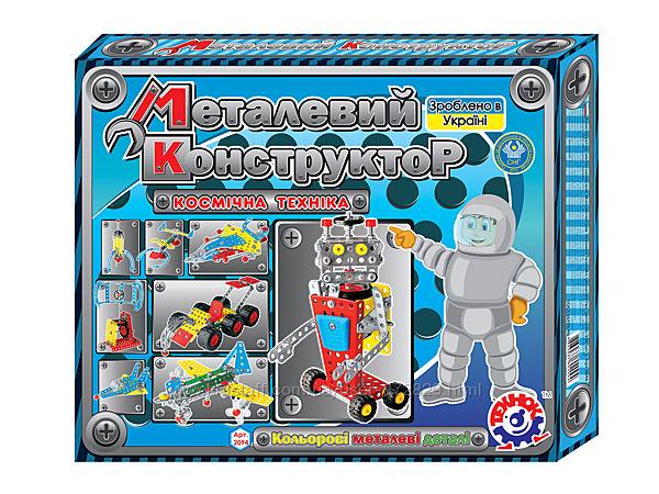 Металлический конструктор Космическая техника, Технок, 2094, 225 деталей