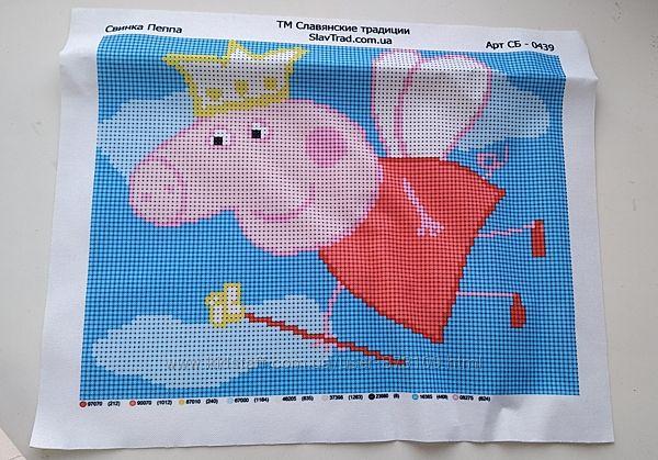 Набор для вышивания бисером Свинка Пеппа