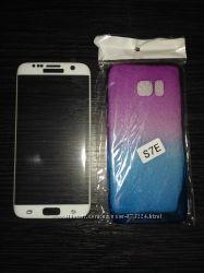 Защитное стекло и чехол Samsung Galaxy S7 Edge