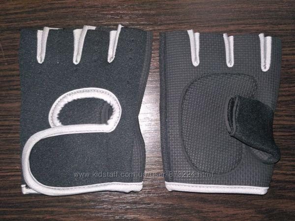 Продам перчатки для фитнеса зала велосипеда