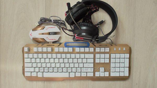 Клавиатура набор