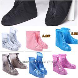 Чехлы защитные  для обуви. РОЗНИЦА И ОПТ