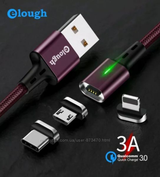 Магнитный кабель Elough Estar 3A  3в 1  Быстрая зарядка