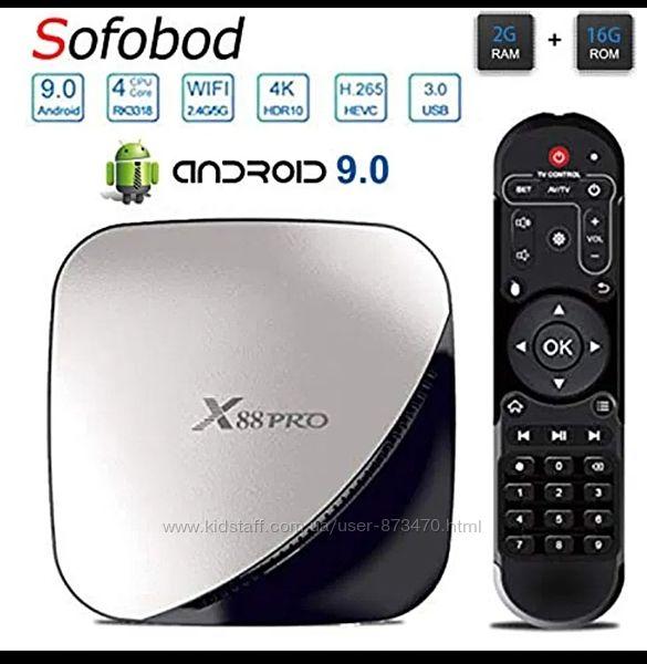 X88 Pro Smart TV Box