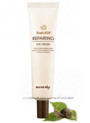 Secret key Snail EGF Repairing  eye cream 30ml - Улиточный крем для век