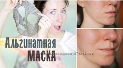 Альгинатные маски для нормальной и комбинированной кожи