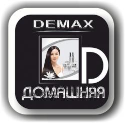 Японская косметика DEMAX  - время работает на Вас