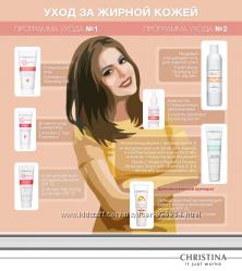 Christina - израильская косметика для жирной кожи