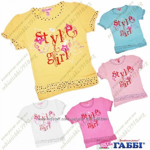 футболка для девочки Жасмин тм Габби